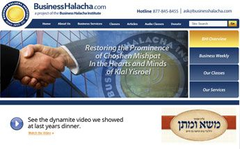 Business Halacha